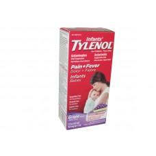 Tylenol Infant Suspension Oral Grape