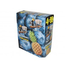 4 Kings Cigarillos Blueberry Pineapple 4/.99