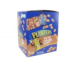 Planters Salted Caramel Peanuts