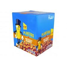 Planters Honey Roasted Peanut 2/$1.09